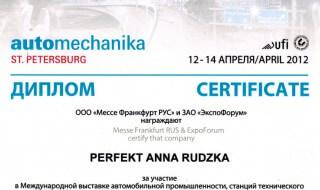 AUTOMECHANIKA_ST_PETERSBURG_2012