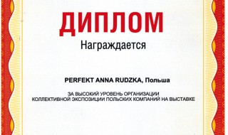 AVTOTECHEXPO_2009